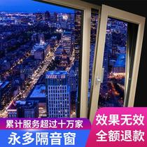 Shanghai soundproof doors and windows pvb laminated glass soundproof windows vacuum three four soundproof doors and windows mute glass windows