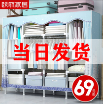 Simple wardrobe steel cloth wardrobe bold reinforced cloth Rental Housing Assembly modern minimalist home storage cabinet
