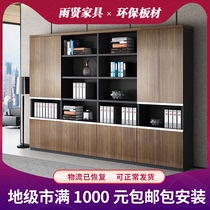 Office furniture filing cabinet Wooden high cabinet office bookcase Simple modern information cabinet background cabinet