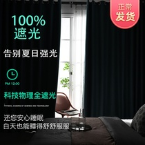 Curtains blackout warm Nordic windproof 2019 new living room bedroom cotton Light Luxury shade curtains full shade