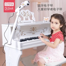 Beverly Music Toys for Children Piano, Electronic Piano, Baby Beginner Microphone, Early Education for Babies and Girls