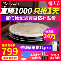 Corvos to treasure gold Rui sweeping robot home intelligent ultra-thin automatic mop to wipe the dust all-in-one machine