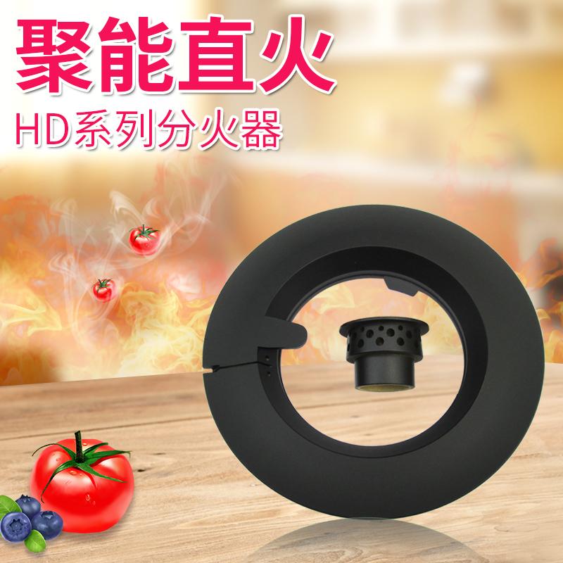 Approprié pour fangtai HD poêle à gaz couvercle de feu HL split arme à feu poêle à gaz tête tous les accessoires poêle en cuivre HA poêle