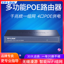 Tp-link Gigabit Poe AC Integrated Router AC controller 86 wifi Panel wireless AP manager Home Villa Group Network Poe Router 5 port Tl-r473gp-ac