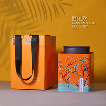 Tea cans iron cans black tea cans sealed tanks storage tanks small green orange high-grade gift boxes empty boxes packaging boxes