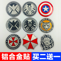 Metal Captain America SHIELD Resident Evil Superman motorcycle decoration body cover scratch car sticker