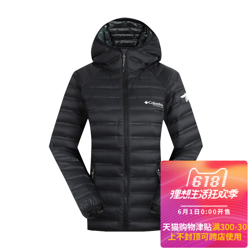 2017 autumn and winter new Columbia Columbia down jacket female heat reflection 800 Peng goose down WR1493
