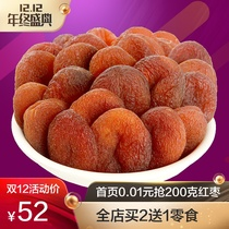 ???? Turkey dried apricots No added natural apricot non-Xinjiang tree dry Apricot seedless Premium 1000g
