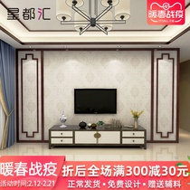 New Chinese solid wood line TV background wall decoration lattice living room border line custom solid wood frame wall panels