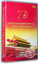 Genuine 2019 National Day celebration peoples Republic of China 70th anniversary Assembly parade and gala 2dvd