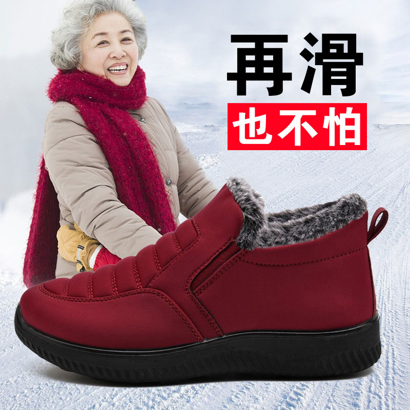 Anti-slip warm old cotton shoes women winter plus cashmere grandma ladies old cloth shoes soft soles old shoes old women's shoes