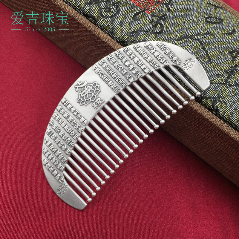 Aiji heart through the pure silver comb 999 pure silver comb womens 髮 silver comb gift snowflake cooked silver comb