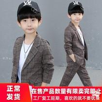 Мальчик костюм весна и осень костюм 2020 новый воздух среди больших детей красивый мальчик корейская версия детская одежда маленький костюм