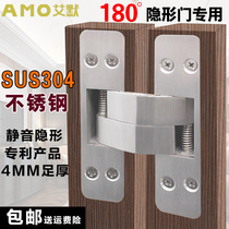 Emerson Stainless steel 304 invisible door hinge 180 degrees inside and outside open dark door cross dark hidden wooden door hinge