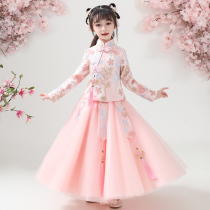 Girls Han Clothing 2020 spring new dress princess dress children autumn and winter New Year skirt Western suit dress