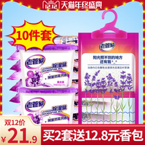 Old Butler wardrobe dehumidification bag suction dehumidifier Indoor room household desiccant moisture-proof agent mildew absorbing box
