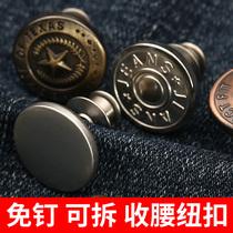 Taille bouton nail changement Taille changement Taille bouton réglable amovible jeans nail-livraison pantalon bouton senclenche