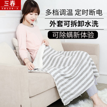 Miharu electric blanket warm body blanket student dormitory single electric warm blanket Home Office Small Electric mattress dehumidification