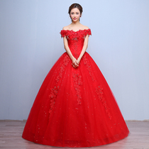 A word shoulder Han style simple show thin big code wedding dress