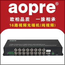 Desktop 16-channel analog video optical terminal machine 16 digital optical terminal machine aopre-T R16ZV0FD 1 price