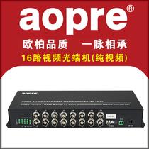 Настольный 16-канальный аналоговый видеомагнитофон 16-канальный цифровой фотоимагнитофон AOPRE-T R16ZV0FD 1 Цена