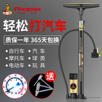 Phoenix gas cylinder bicycle high-pressure pump with air vent household electric vehicle inflatable car with general purpose
