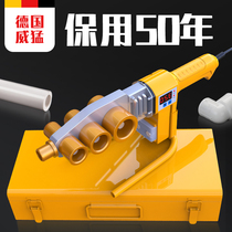 Wei Wei hot melter PPR water pipe hot melter hot container hydropower project welding machine household die butt