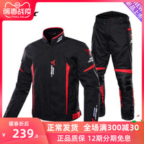 MOTOCENTRIC Four Seasons Motorcycle riding suit men warm waterproof anti-drop motorcycle racing suit winter
