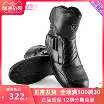 VOERH winter motorcycle riding boots male leather warm motorcycle road cycling shoes four seasons anti-fall motorcycle boots