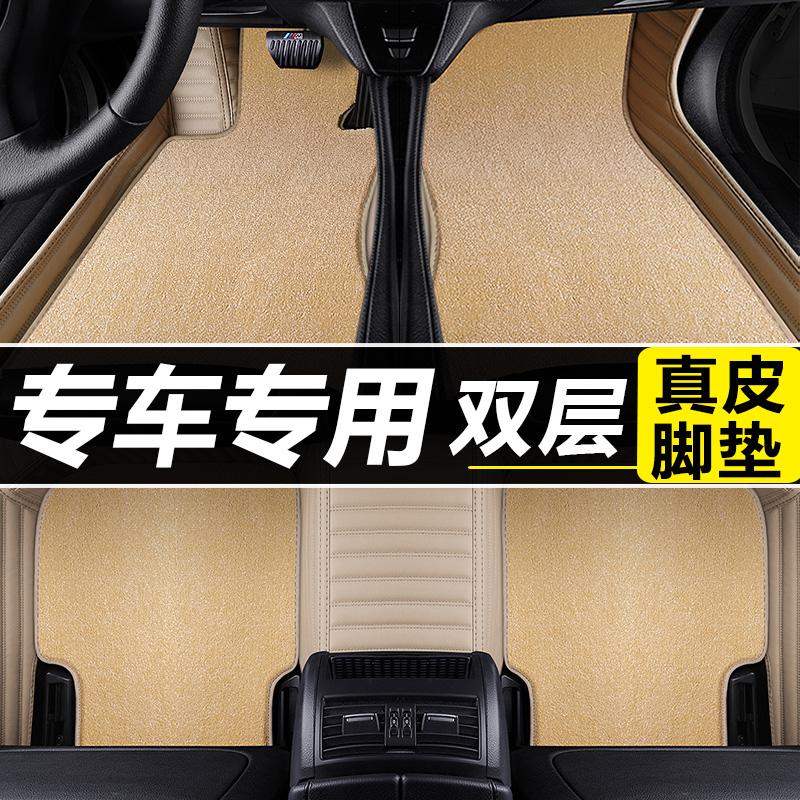 18 new Lexus ES200 RX300 NX300 es300H CT200h fully enclosed leather foot pads