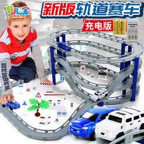 Electric rail car Children toy car 3 years old boy boy puzzle intelligence brain child 4 baby car