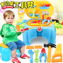 Childrens toolbox toy set baby 1-2-3-4-5-6-7-8 years old maintenance and repair simulation child boy