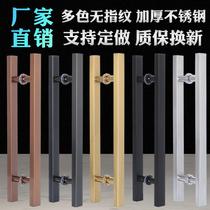 Glass door handle Black rose gold black titanium Stainless steel square tube pair of push-pull elastic door wooden door handle