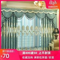 European curtains embroidery luxury high-grade living room bedroom shading floor finished luxury atmosphere simple modern palace