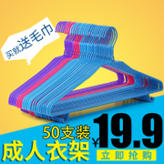 No trace of household clothes hanger antiskid clothes hanger hanger children trousers rack multifunctional drying clothes rack hook wholesale