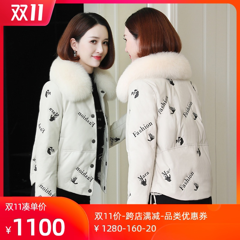 2020 new leather down jacket sheepskin dress woman Haining short coat small small thin fox fur collar