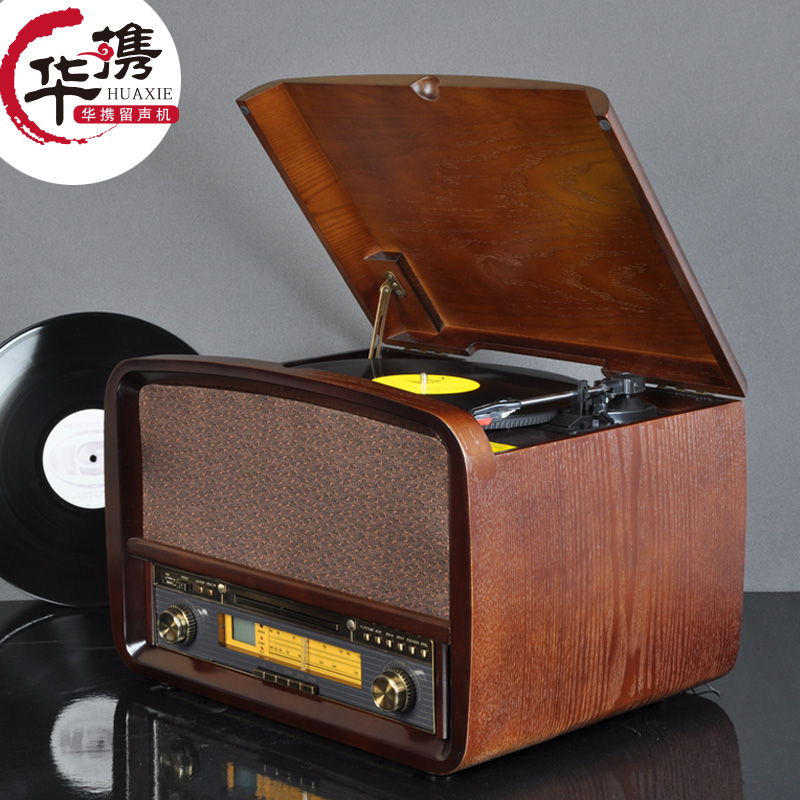Hua bring antique phonograph Vintage record player cd radio Bluetooth retro subwoofer lp vinyl record player