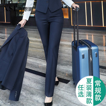 Suit pants straight tube high waist thin spring and autumn work pants blue high-end bank thin dress pants womens career