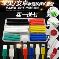 Heat shrinkable tube insulation sleeve Data cable Headphone cable Repair broken skin charging cable Soft protective sleeve Shrinkable tube sleeve transparent
