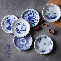 Japanese imported ceramic tableware round disc dim sum dish dish Japanese creative dish Lan wheel Disk