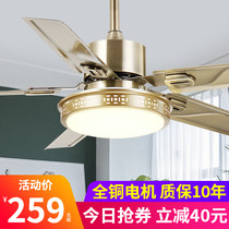 Stainless steel ceiling fan light restaurant large wind modern minimalist living room home lamp fan one European-style with fan chandelier