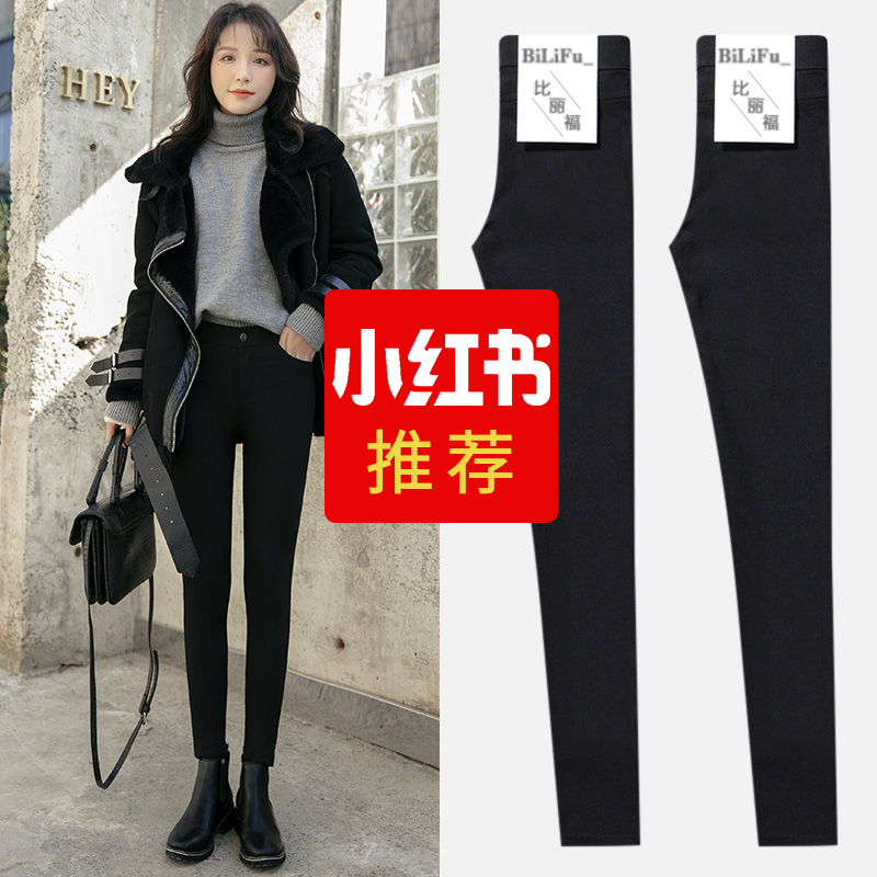 Magic black underpants womens pants new 2020 burst autumn and winter outside wearing small feet plus velvet thin thick cotton pants