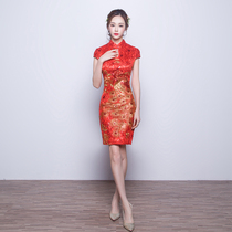 Red Chinese style toast clothing