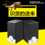 Edifier/ saunterer R18T Mini 2 notebook computer speakers sound small subwoofer