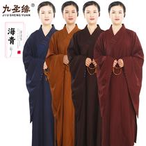 Nine Shengyuan Hai Qing Klais robe robe men and women with the same style summer breathable Buddhist high-grade Hai Qing meditation clothing