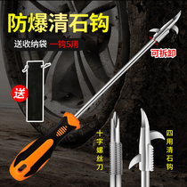 Car tire stone cleaning tool clear stone hook car with trench cleaning hook to remove the stone picker