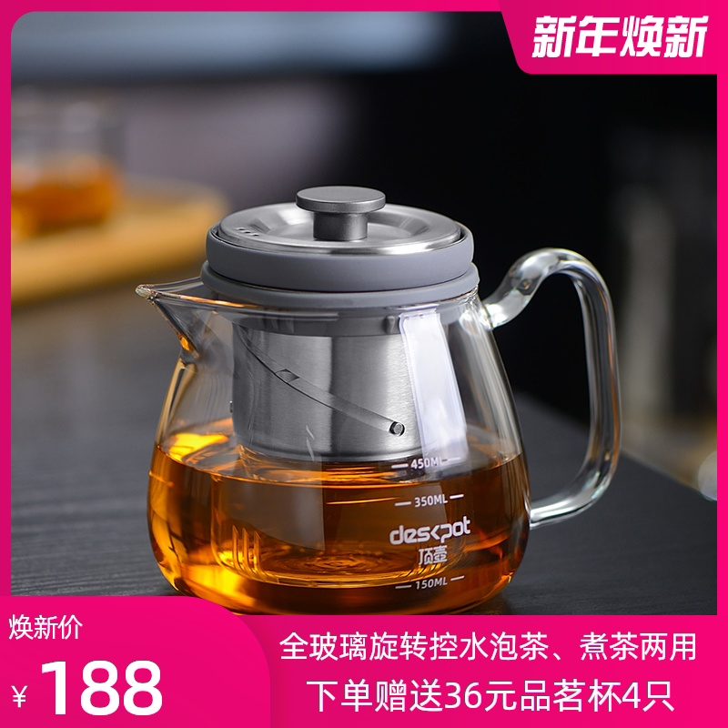 Glass teapot rotary tea separates the flowing cup full glass inside the timid easy to make teapot