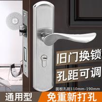 Door lock Indoor Bedroom simple modern general-purpose room door lock home stainless steel handle door lock solid wood door
