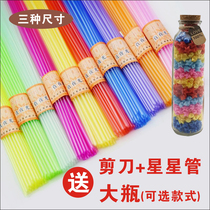 Nightlight Star Tube Translucent plastic straw DIY stack star pipe wish drifting bottle Lucky Star Origami