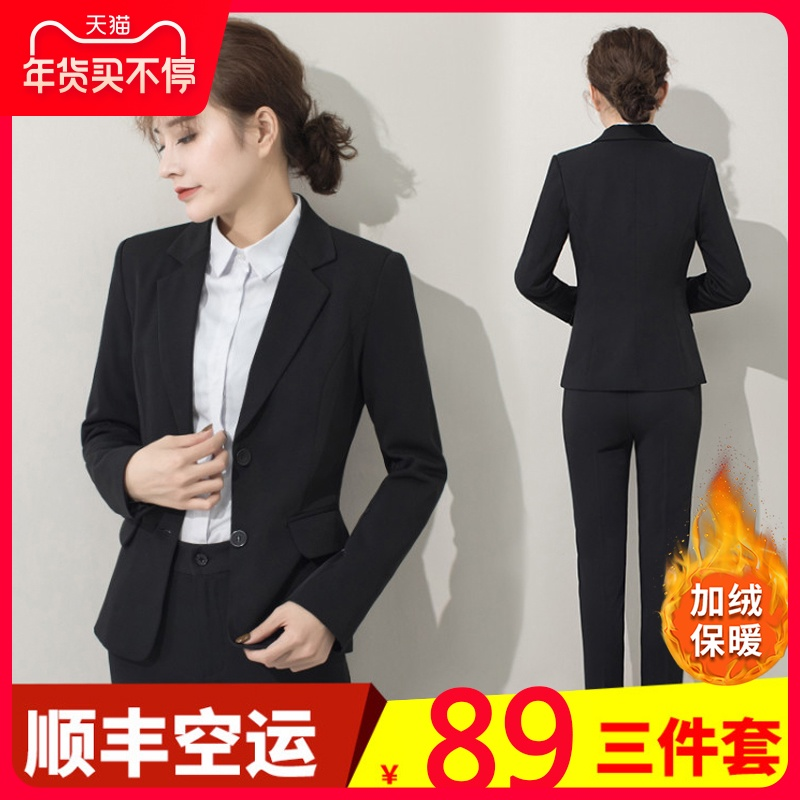Autumn and winter professional suit fashion temperament Korean version of the suit is dressed as a female suit college students interview work clothes goddess Fan
